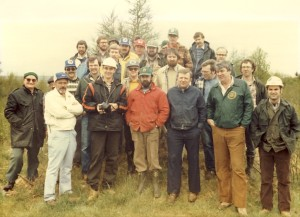 CIF Field Trip, North Pond, 1982